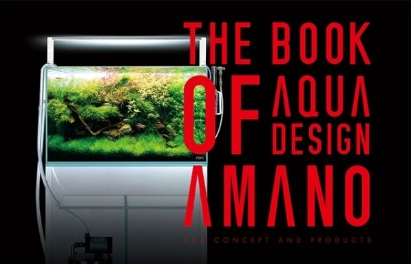 THE BOOK OF AQUA DESIGN AMANO 2014 - AJ